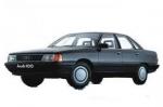 Audi 100 (8/82-11/90) C3