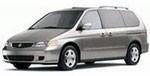 Honda Odyssey 1, Shuttle (95-98) RA1-5