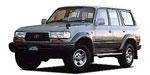 Toyota Land Cruiser (90-97) 80 series